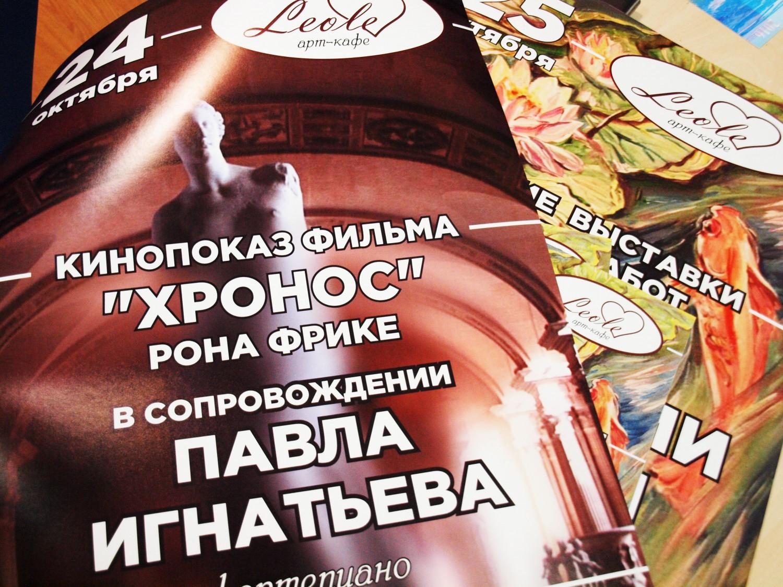 Плакаты 2