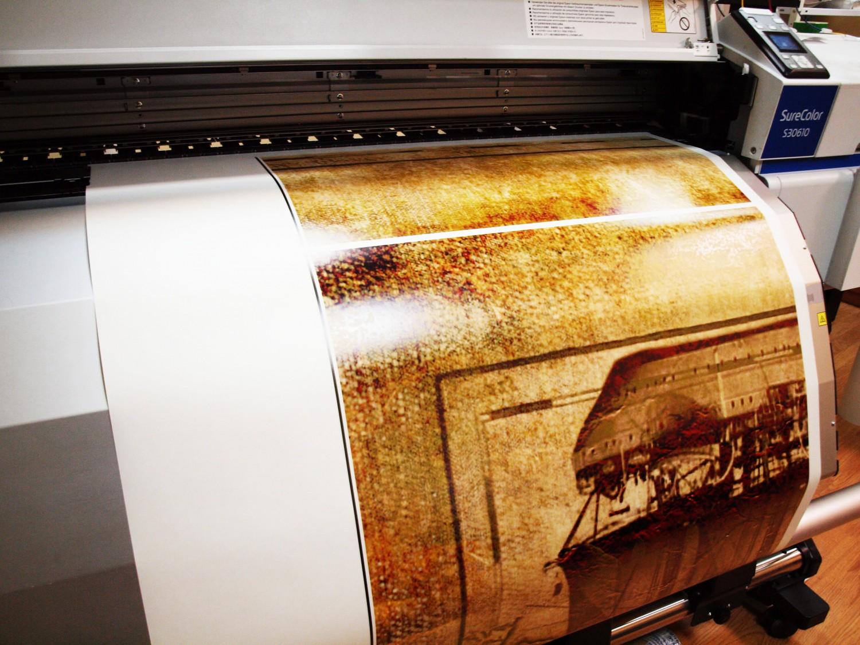 Широкоформатная печать 7