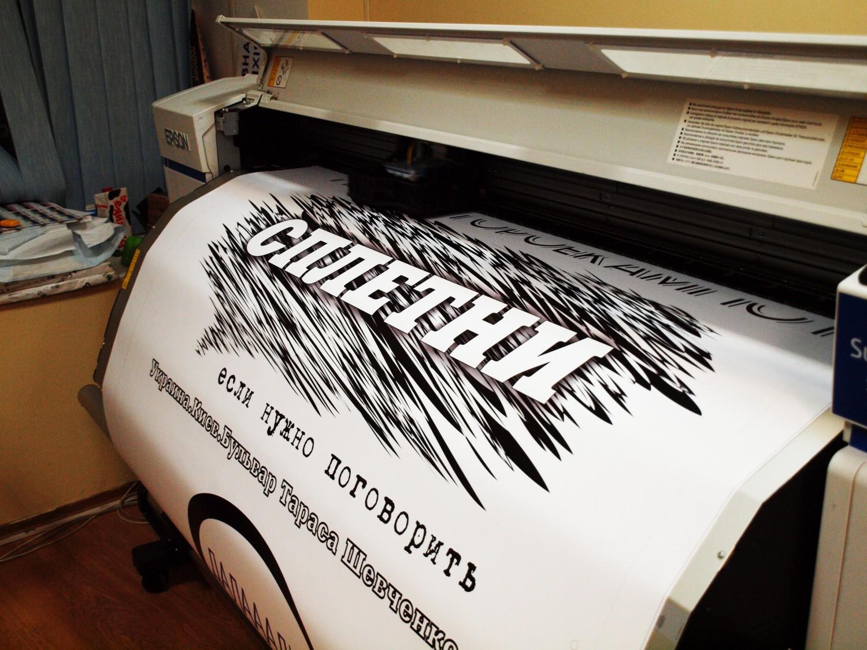 Широкоформатная печать 10