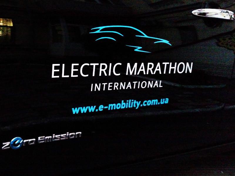 brendirovanie electromobilya