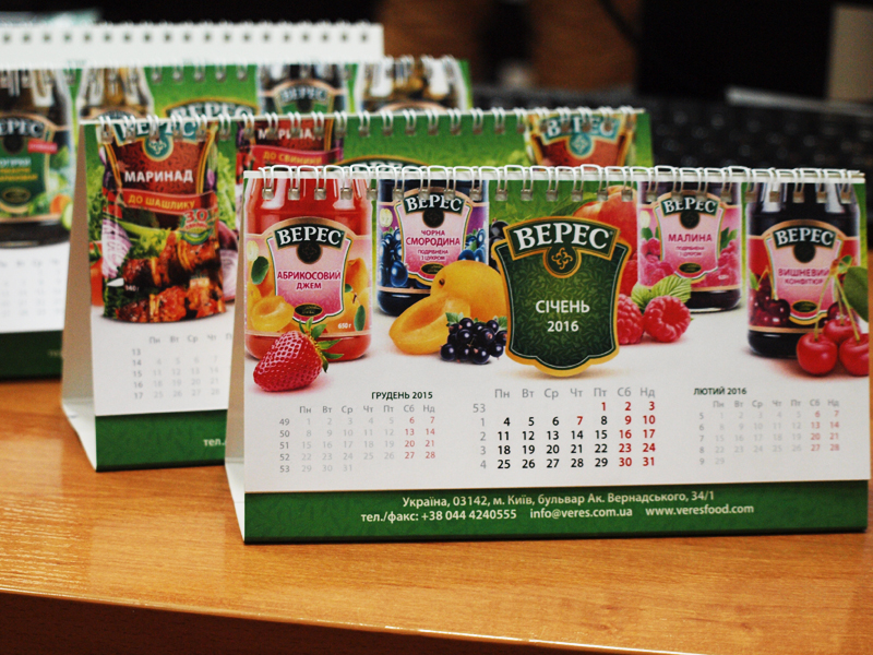 Настольный календарь Верес