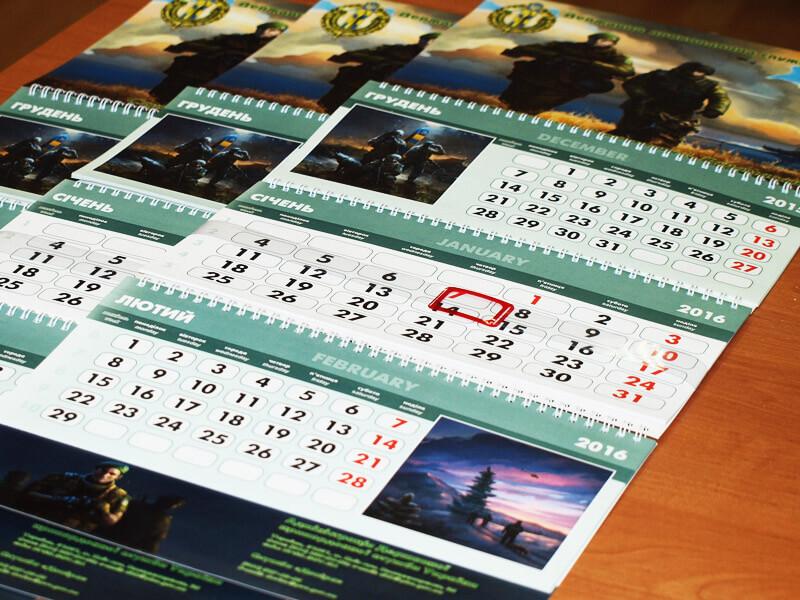 Квартальный календарь с индивидуальной сеткой