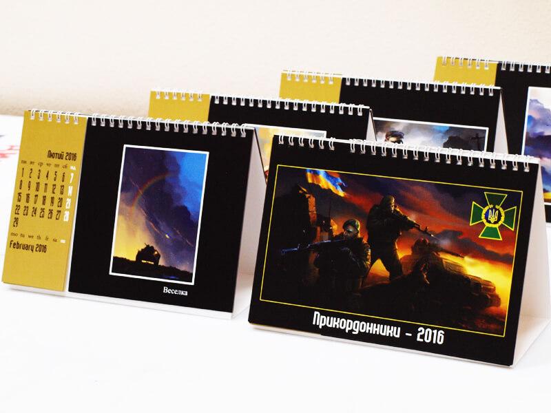 Настольный календарь на двух пружинах