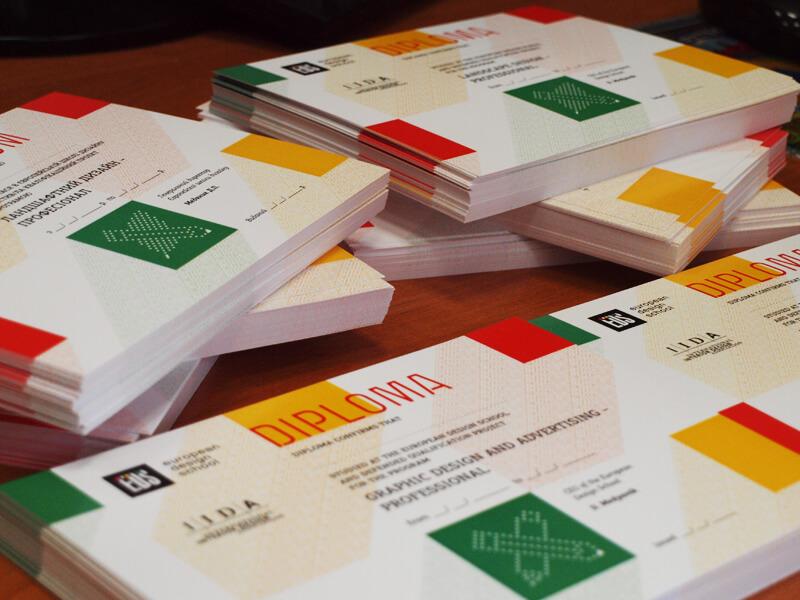 Сертификаты для школы дизайна