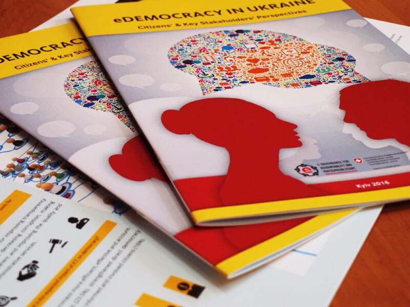 Брошюры eDemocracy