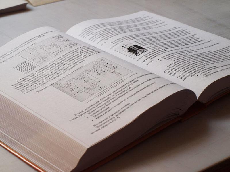 Печать эксклюзивных книг