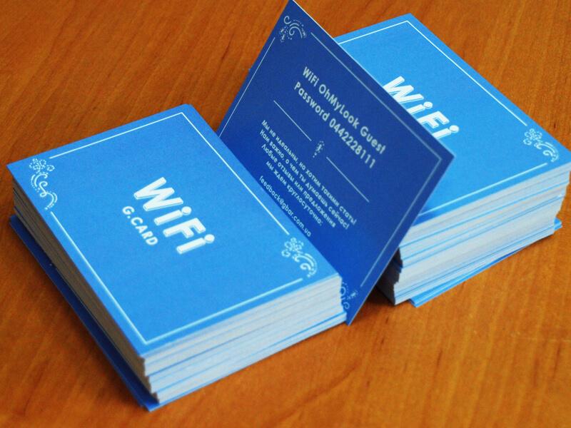 Печать WiFi карточек