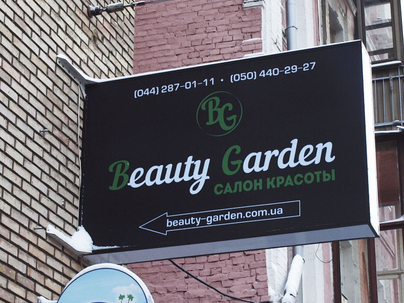 Лайтбокс для салона красоты