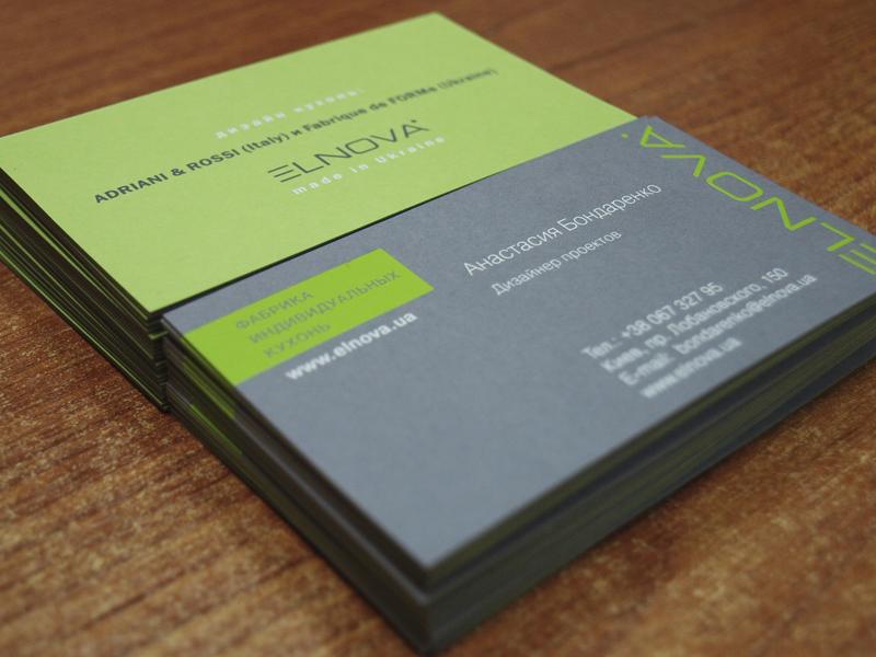 Кэшированные визитки
