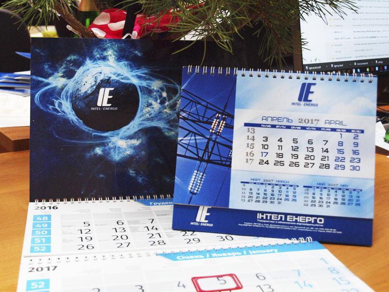 Календари Интелэнерго