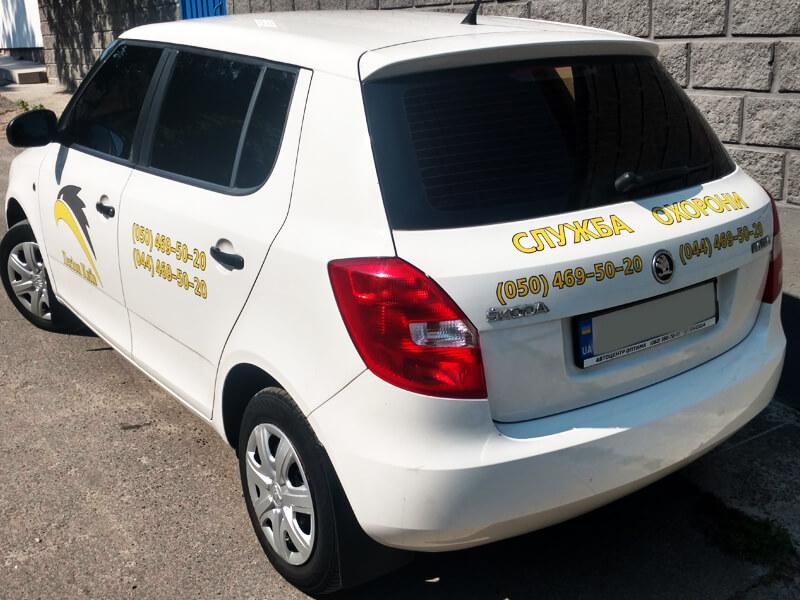 Брендирование авто охранной компании Легион