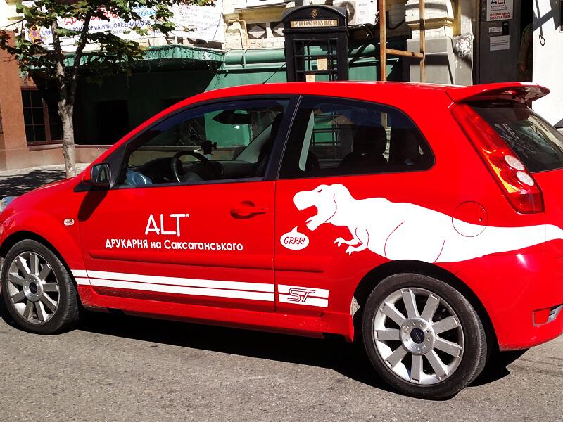 Брендирование автомобиля нашей компании