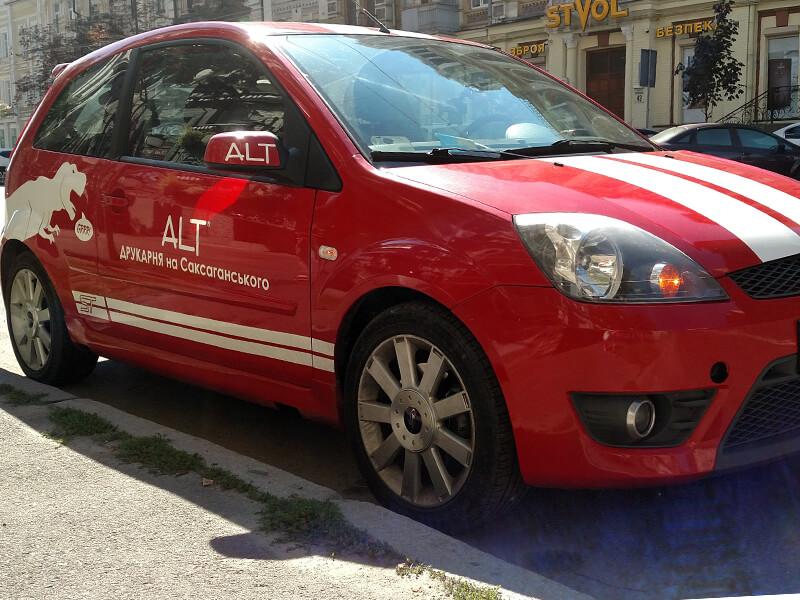 avto 9
