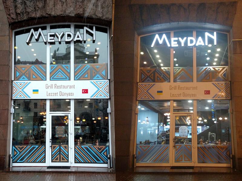 Светодиодная вывеска для ресторана MEYDAN