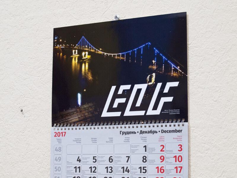 elf_kalendar