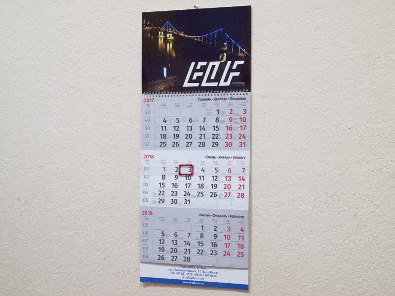 elf_kalendar_2